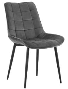 Black metal legs tufted gray velvet dining chair for wholesale