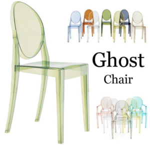 Transparent green Acrylic Stackable Ghost Chair