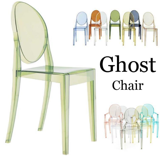 Stackable Ghost Chair