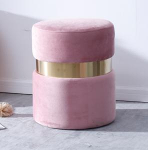 Blush pink Velvet round ottoman stool
