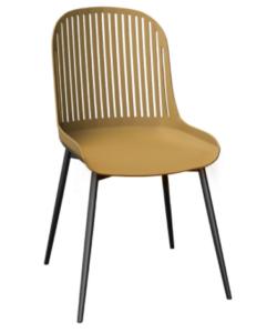 Black metal legs yellow plastic dining chair