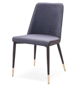 Black metal frame Dk gray fabric upholstered modern dining chair